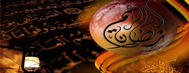 Ramadhan-ramazan